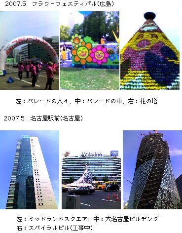 200705pict